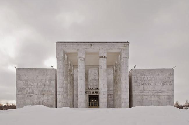 музей ленина, павлов