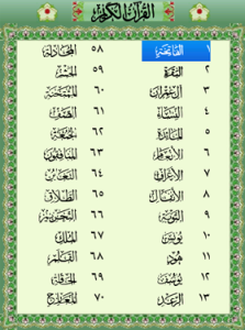 Al-Quran (Arabic Quran) v2.0 for BlackBerry