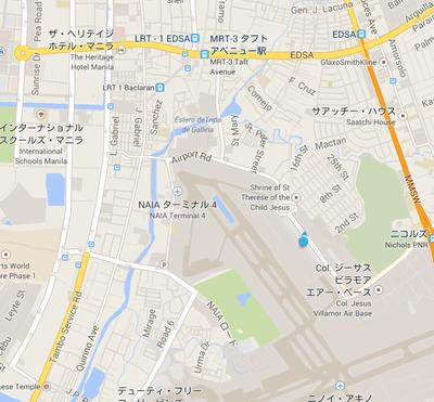 マニラ・ターミナル3 - 出発フロアー