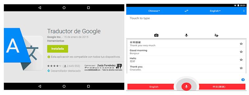 Traductor de Google para Android