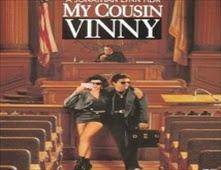 مشاهدة فيلم My Cousin Vinny