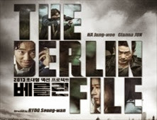 فيلم The Berlin File