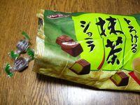 Macha_Okashi3.jpg