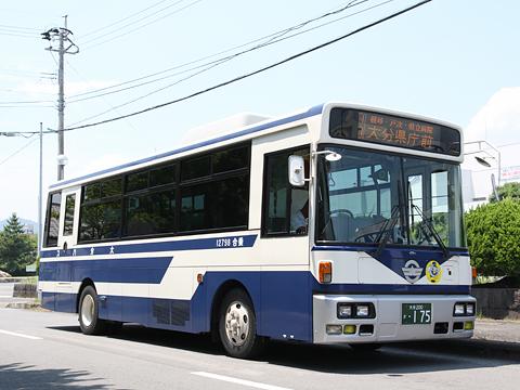 大分バス 臼杵線 ・175