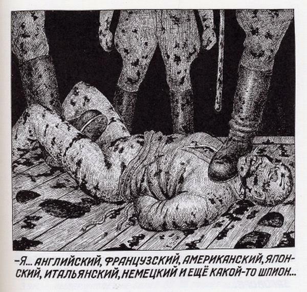 Данциг Балдаев. Рисунки из ГУЛАГА