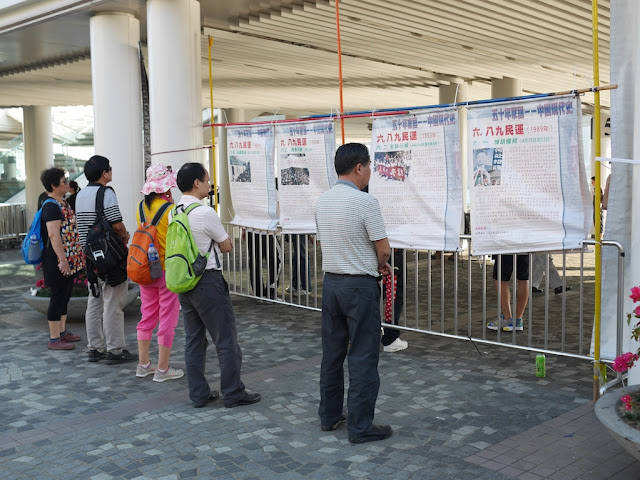 people reading information about Tiananmen Square