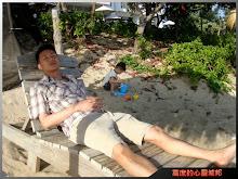 墾丁夏都沙灘酒店躺椅