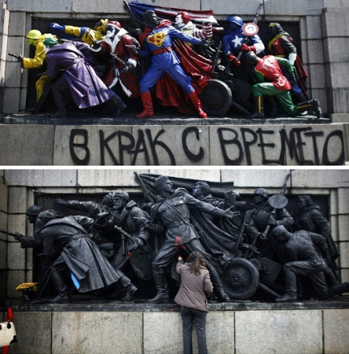 https://lh4.googleusercontent.com/-MbcPhys9Gbg/Tgp6ZKnB69I/AAAAAAAAFMw/D3AiDCRSr_g/s512/bulgarianbanksysuperhero1.jpg