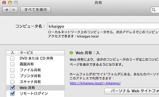 gweb_05