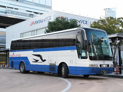 中国JRバス「出雲松江米子ドリーム名古屋2号」 644-9961