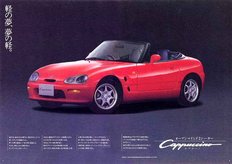 Japan Suzuki Cappuccino Two Door Roadster Reportedly To Strike A