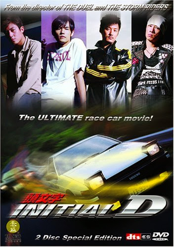 Poster Of Initial D (2005) Full Movie Hindi Dubbed Free Download Watch Online At Alldownloads4u.Com