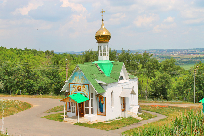 храм святой троицы белгород