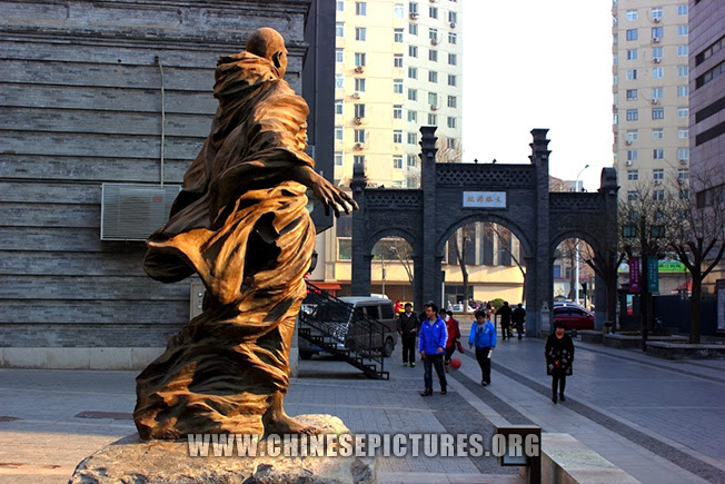 Tianjin Street Photo