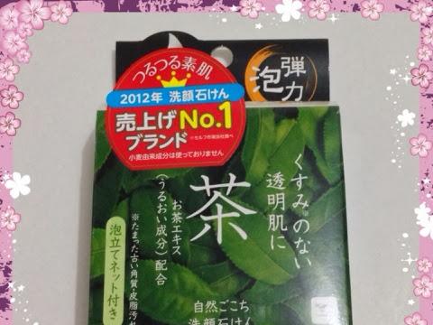 [REVIEW] Shizengokochi Facial Soap Green Tea By Cow Style Indonesia