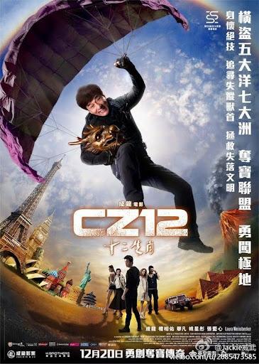 12-Con-GiC3A1p-2012-Chinese-Zodiac-2012