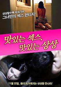 Đam Mê Bất Tận - Delicious Sex Delicious Imagine poster