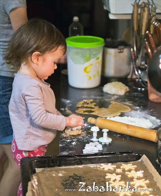 Печемо печиво