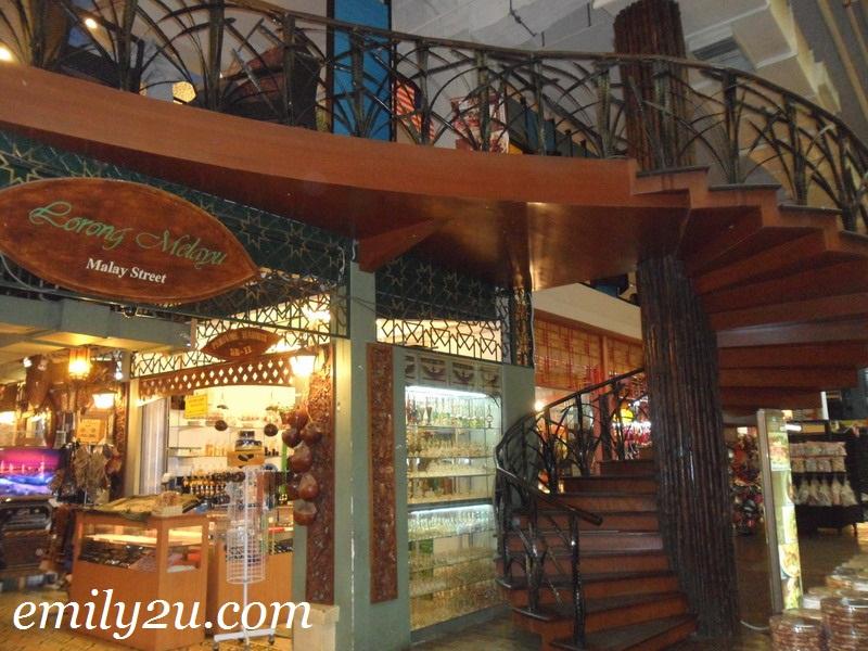 Malay Street Central Market