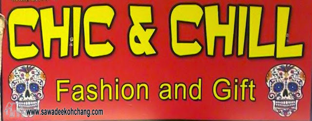 Chic & Chill - Fashion and Gift