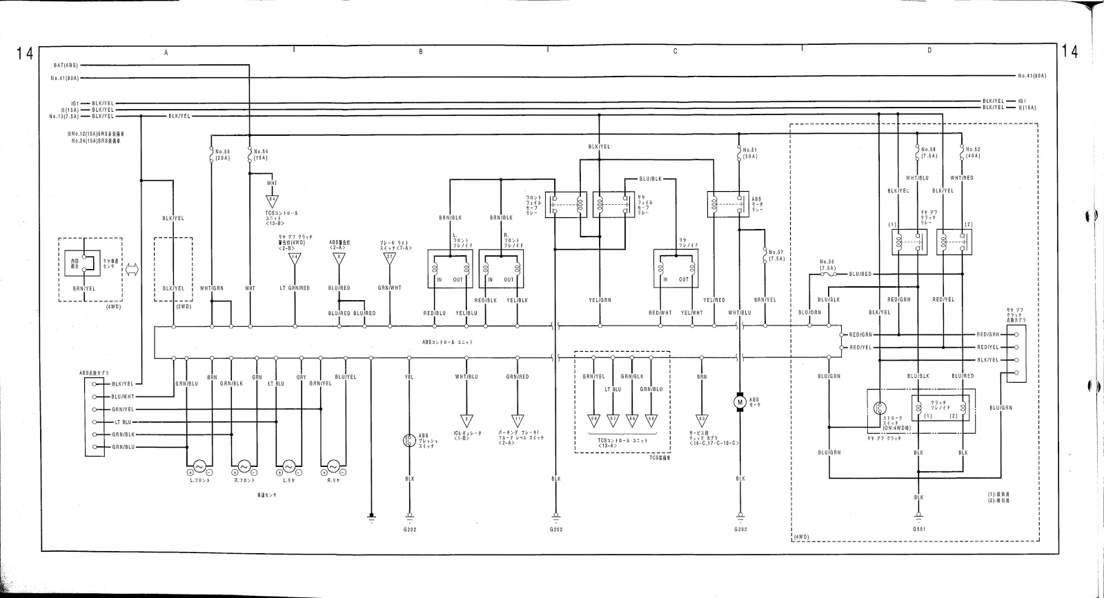 1992 chevy starter wiring diagram