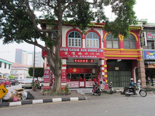 Ayam Garam Aun Kheng Lim (Main Branch)