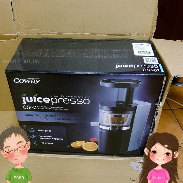 Coway JuicePresso 慢速原汁機