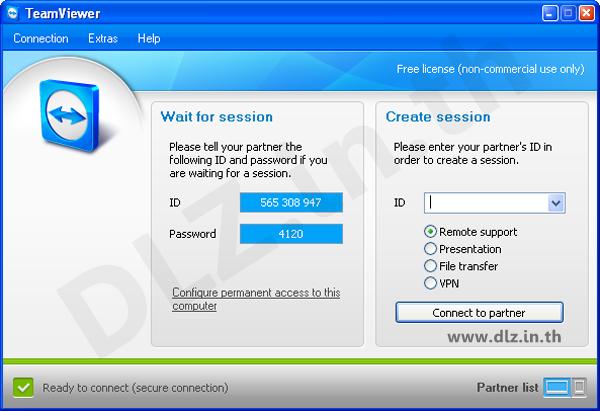 ดาวน์โหลด TeamViewer 12 โหลดโปรแกรม TeamViewer ล่าสุดฟรี