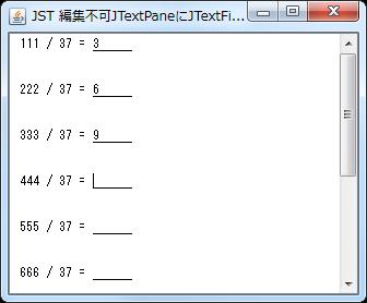 TextFieldOnReadOnlyTextPane.png