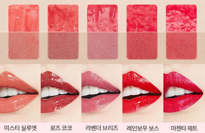 Son Etude House x Red Velvet Shine Chic Lip Lacquer