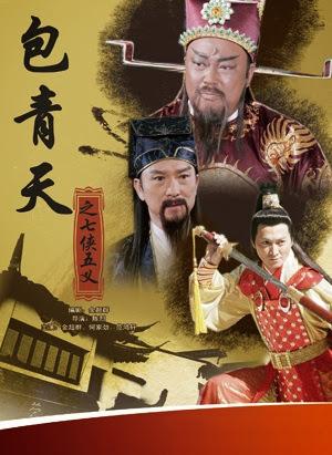 Tân Bao Thanh Thiên - Justice Bao