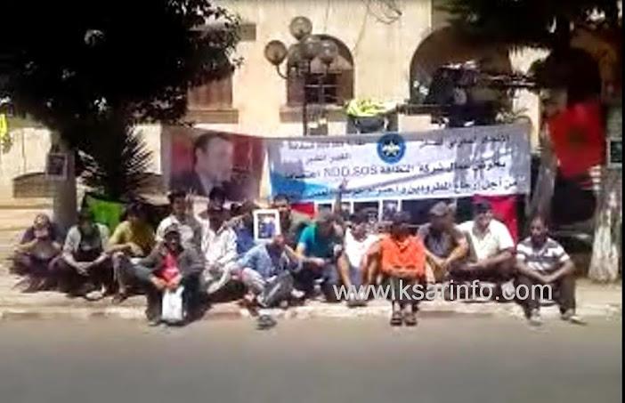مطرودوا شركة النظافة بالقصر الكبير(UMT ) يدخلون اعتصاما مطالبين بإرجاعهم واحترام حريات العمل النقابي