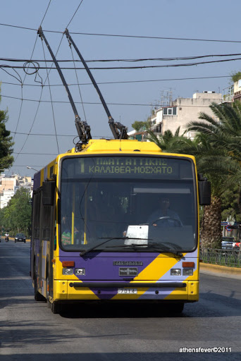Trolley in Athens