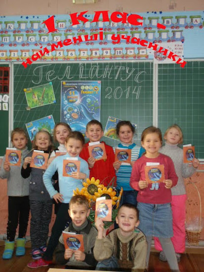 Шкільний фотоальбом 2012-2017