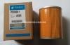Lọc nhớt - dầu động cơ P550021