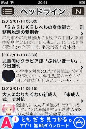 kyoko1.jpg