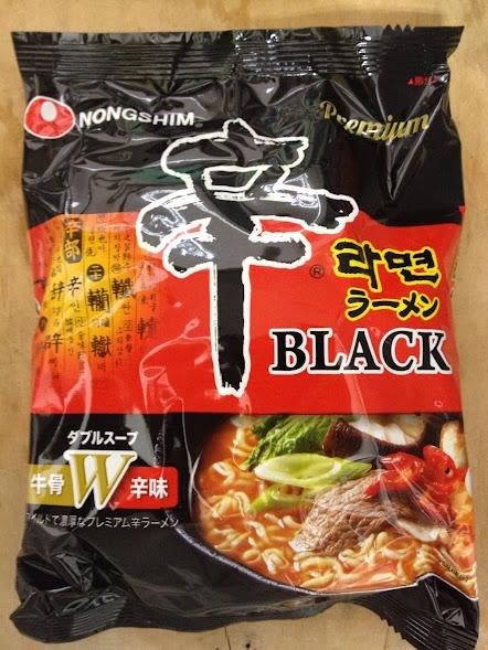辛ラーメン BLACK