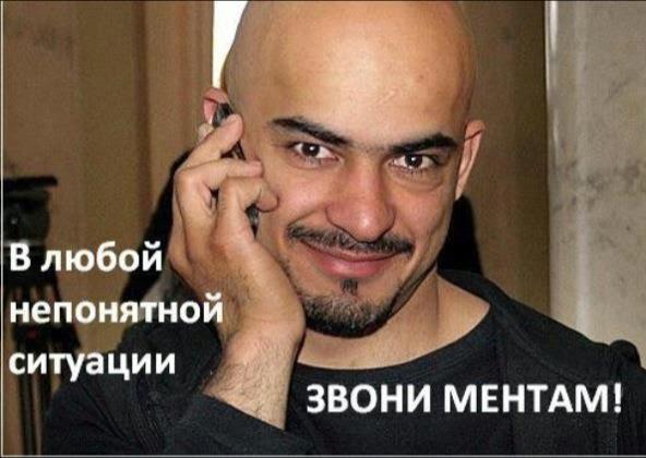 ГПУ ведет расследование в отношении судьи, снявшего арест со счетов Арбузова - Цензор.НЕТ 238