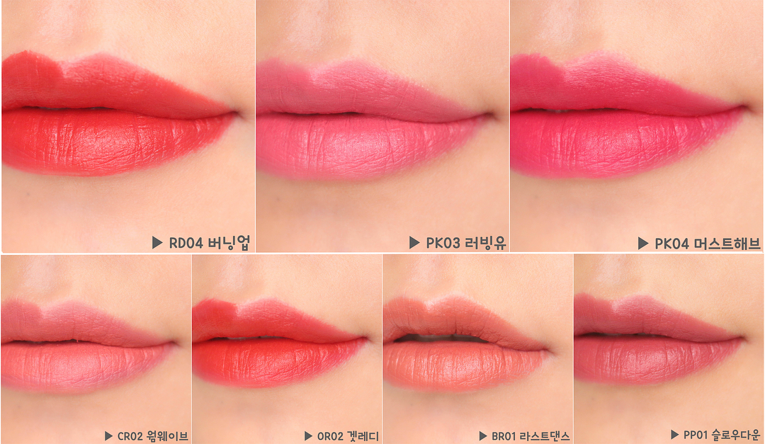The Saem 3 Edge Lip Stick Intense Fit