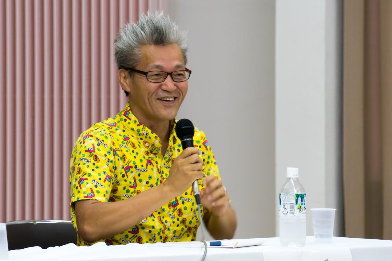和田行男氏