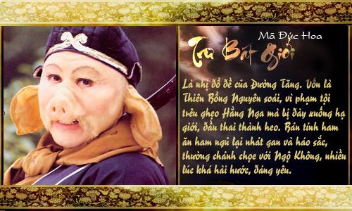 Tây Du Ký Phần 2 - 1986 - Tay Du Ky Phan 2 - 1986 - Image 3