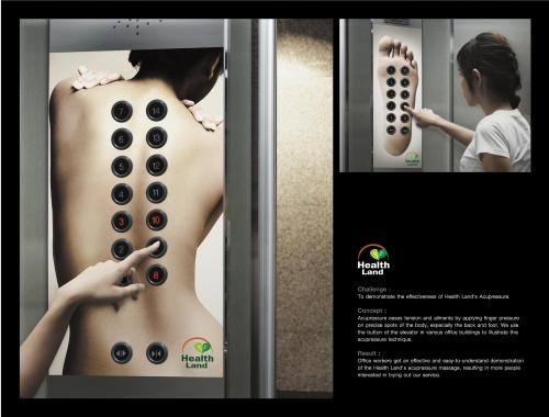 Пример рекламы клиники остеопатии и мануальной терапии