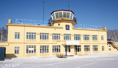 аэропорт нефтекамска