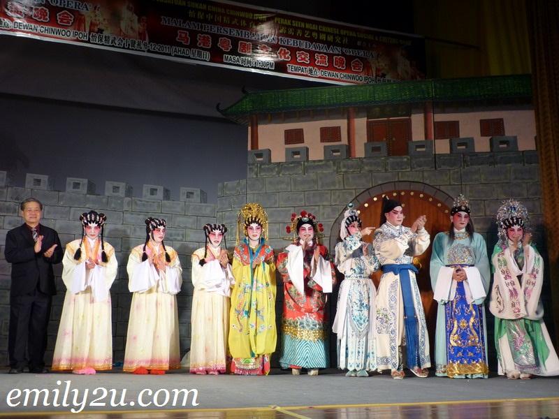 Ipoh Chin Woo Cultural Night Cantonese Opera
