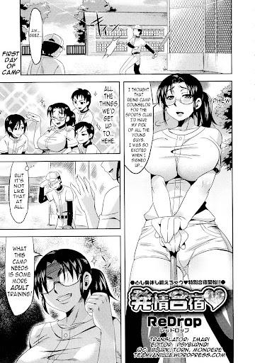 Hentai doujinshi blogspot