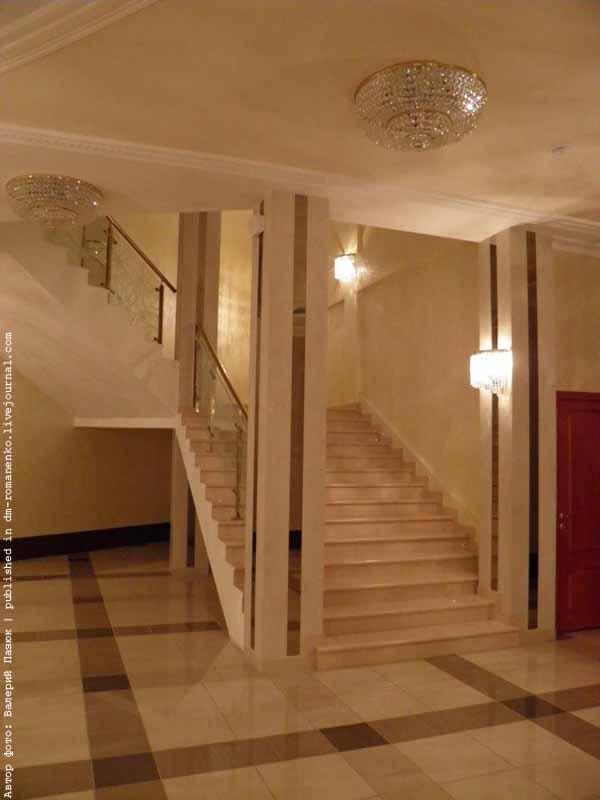 Органный зал в Белгороде.
