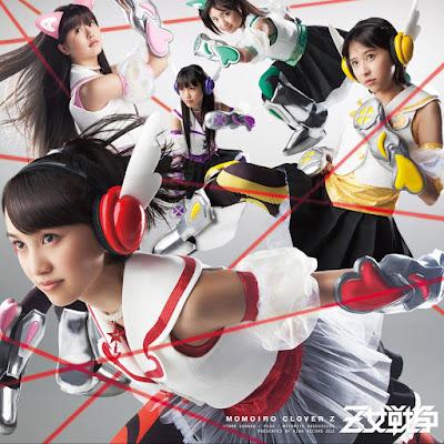 Otome Sensou [Limited Edition A]