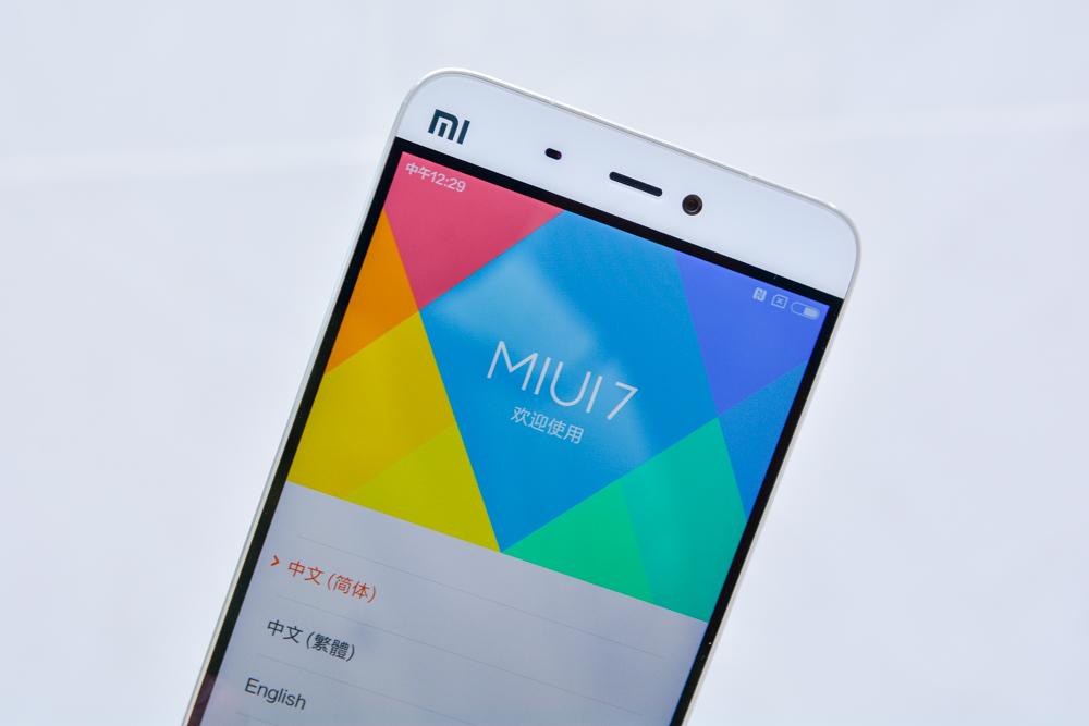 Hình ảnh khui hộp Xiaomi mi5 tại Việt Nam với giá bán trên 10 triệu đồng - 112933