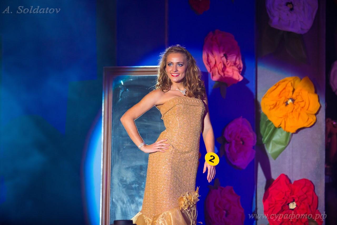 Конкурс красоты Мисс Пензенский Государственный университет-2012