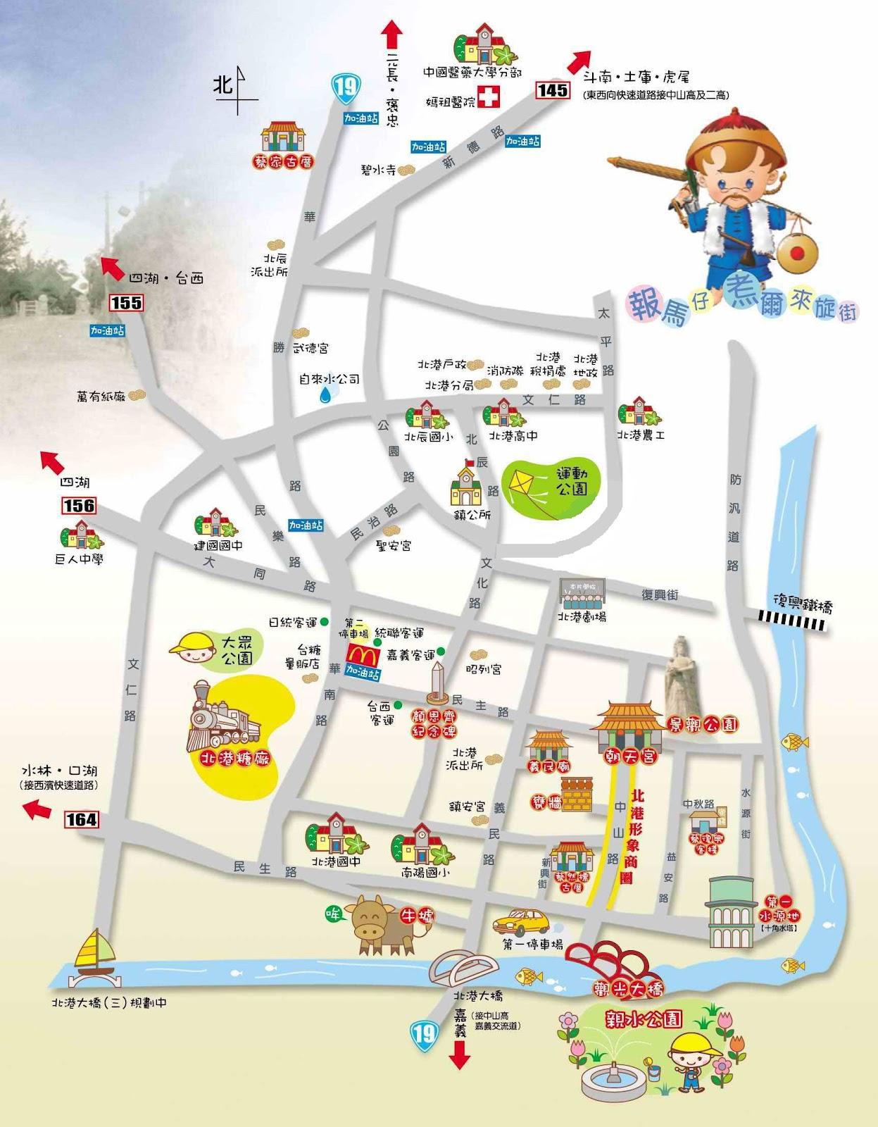 北港街道地圖
